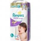 パンパース はじめての肌へのいちばん テープ ウルトラジャンボ Lサイズ 52枚×3個