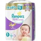 パンパース はじめての肌へのいちばん テープ ウルトラジャンボ Sサイズ 76枚×3個