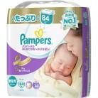 パンパース はじめての肌へのいちばん テープ ウルトラジャンボ 新生児 84枚×3個