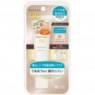 【医薬部外品】モイストラボ BBマットクリーム ナチュラルベージュ 33g