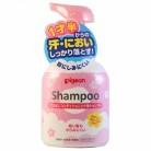 ピジョン コンディショニング泡シャンプー やさしいフローラルの香り 350ml※取り寄せ商品(注文確定後6-20日頂きます) 返品不可