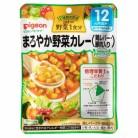 ピジョン 管理栄養士の食育ステップレシピ まろやか野菜カレー 100g(12ヵ月頃から)※取り寄せ商品 返品不可