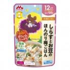 森永乳業 大満足ご飯 しらすとお豆のほんのり梅ごはん 12ヵ月頃から 120g※取り寄せ商品 返品不可
