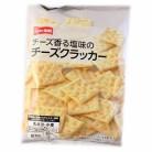 スタイルワン チーズクラッカー×12個※取り寄せ商品(注文確定後6-20日頂きます) 返品不可