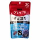 味覚糖 グミサプリ 鉄&葉酸 20日分