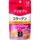 UHA味覚糖 グミサプリ コラーゲン グレープフルーツ味 14日分 28粒