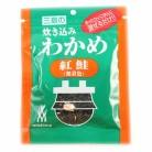 三島食品 炊き込みわかめ 紅鮭 20g×10個