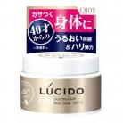 マンダム LUCIDO エイジングケア ボディクリーム 120g※取り寄せ商品 返品不可