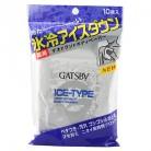 【医薬部外品】ギャツビー アイスデオドラントボティペーパー アイスシトラス 10枚