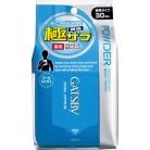 【医薬部外品】ギャツビー さらさらデオドラントボディペーパーシトラス 徳用 30枚