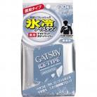 【医薬部外品】ギャツビー アイスデオドラントボディペーパー 無香料徳用 30枚