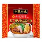 明星食品 中華三昧 赤坂璃宮 広東風醤油 104g×12個※取り寄せ商品 返品不可
