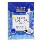 お塩のお風呂 汗かきエステ気分 リラックスハーブの香り 35g