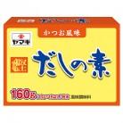 ヤマキだしの素粉末 160g(10g×16袋)