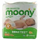 ムーニー 新生児 90枚(お誕生-5kg)×3個