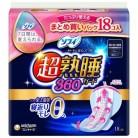 【医薬部外品】ソフィ 超熟睡ガ-ド 360 18枚