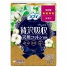 ソフィ Kiyora 贅沢吸収 天然コットン 無香料 少し多い用 44枚