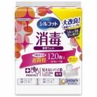 【医薬部外品】シルコット ウェットティッシュ 消毒 つめかえ用 (40枚×3個パック)