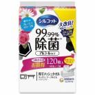 シルコット 99.99%除菌 ウェットティッシュ フレッシュフローラルの香り つめかえ用(40枚×3個)