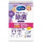 シルコット 除菌 ウェットティッシュ アロエエキス入り つめかえ用 (40枚×3個)