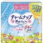 チャームナップ 吸水さらフィ 50cc 中量用 昼用ナプキンサイズ 23cm (軽い尿モレの方) 76枚