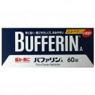 【第(2)類医薬品】バファリンA 60錠