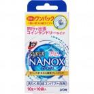 ライオン トップ ナノックス ワンパック(10g×10袋)