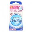 ライオン トップ ナノックス ワンパック (10g×10袋)