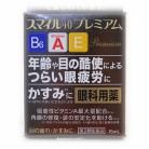 【第2類医薬品】スマイル40 プレミアム 15ml