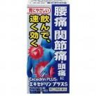 【第(2)類医薬品】エキセドリンプラスS 24錠