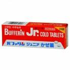 【第(2)類医薬品】バファリンジュニア かぜ薬 36錠