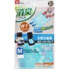 消臭逆止弁衣類圧縮袋 M※取り寄せ商品(注文確定後6-20日頂きます) 返品不可