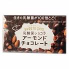 ロッテ 乳酸菌ショコラ アーモンドチョコ 86g×10個