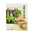 国産直火焙煎 杜仲茶 (2g×30袋)※取り寄せ商品 返品不可