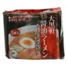 大黒軒 醤油ラーメン (5食パック)×6個