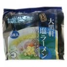 大黒軒 塩ラーメン (5食パック)×6個