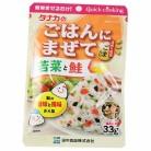 田中 ごはんにまぜて 若菜と鮭 33g×10個