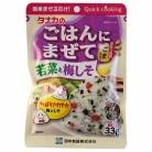 タナカのごはんにまぜて 若菜と梅しそ 33g×10個