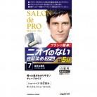 【医薬部外品】サロンドプロ 無香料ヘアカラー メンズスピーディ 7(自然な黒色)