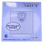 アナログヘルスメーター HA-851 BL