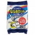 アイリスオーヤマ クリーナースペアテープ 3P CNC-R3P※取り寄せ商品(注文確定後6-20日頂きます) 返品不可
