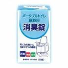 ポータブルトイレ尿器用 消臭剤 30錠
