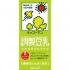 キッコーマン飲料 調整豆乳 1000ml※取り寄せ商品(注文確定後6-20日頂きます) 返品不可