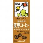 キッコーマン飲料 豆乳飲料 麦芽コーヒー(紙パック)200ml※取り寄せ商品(注文確定後6-20日頂きます) 返品不可
