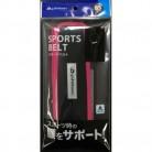 【ポイントボーナス】ファイテン スポーツベルトBK/P 85cm※取り寄せ商品(注文確定後6-20日頂きます) 返品不可