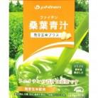 【ポイントボーナス】ファイテン 桑葉青汁 発芽玄米プラス 30包※取り寄せ商品(注文確定後6-20日頂きます) 返品不可