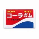 丸川製菓 コーラガム 1個×55個
