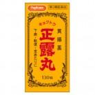 【第2類医薬品】ハピコム キョクトウ正露丸 130粒