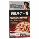 野口医学研究所 納豆キナーゼ 60粒