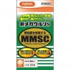 【第2類医薬品】新メガウルソS 330錠